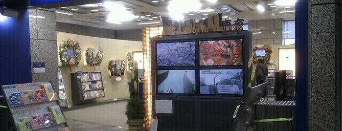 東京観光情報センター 都庁本部 is one of 全国アンテナショップ巡り (東京都).