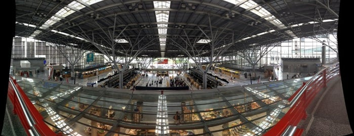 Stuttgart Manfred Rommel Airport (STR) is one of Part 1~International Airports....