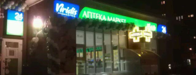 аптеки Киева 24