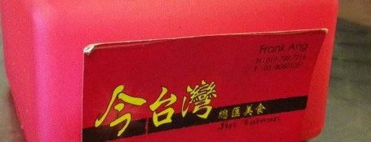 Jin Taiwan (今台湾总汇美食) is one of Teresa'nın Beğendiği Mekanlar.