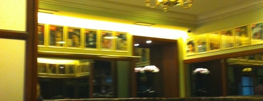 Реми is one of Moscow restaurants.