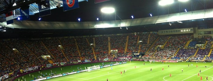 ОСК «Металіст» / Metalist Stadium is one of 'Stadium Talk'....