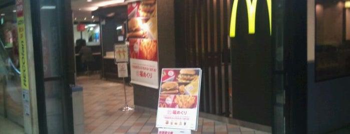 McDonald's is one of Moisés 님이 좋아한 장소.