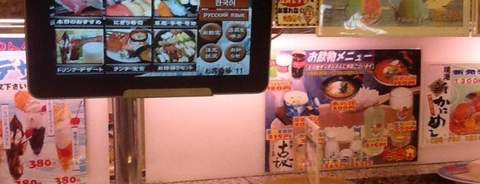 大漁丸 境港店 is one of 山陰関係.