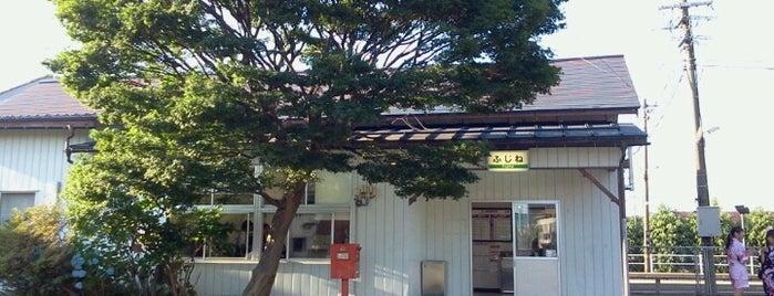 藤根駅 is one of JR 키타토호쿠지방역 (JR 北東北地方の駅).