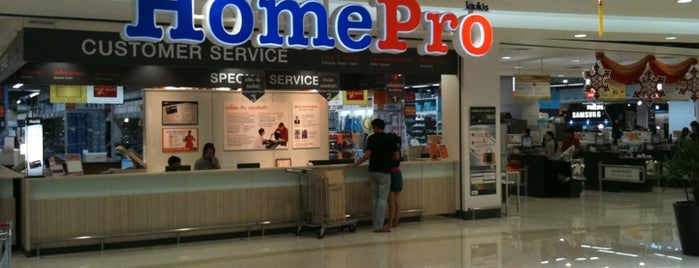HomePro is one of Posti che sono piaciuti a Yodpha.