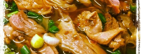 Tida Duck Noodle is one of พัฒนาการ.
