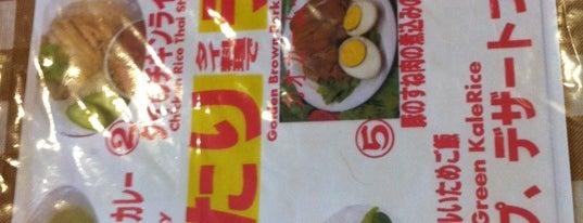 イーサン食堂 is one of さっしーのお気に入り.