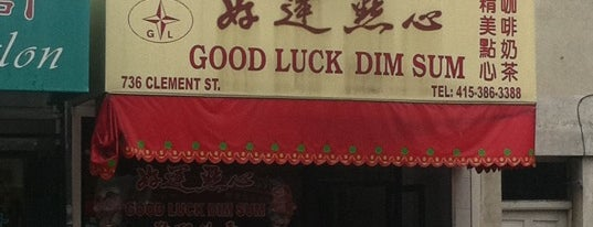 Good Luck Dim Sum 好運點心 is one of San Francisco To-Do List.