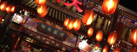 Huda Restaurant is one of beijing fun.