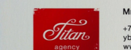 "PR, Event Agency ""Titan"" (Титан) is one of สถานที่ที่ Svetlanа ถูกใจ."