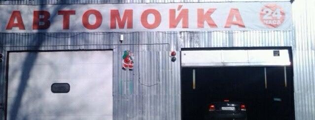 Автомойка is one of Танки грязи не боятся? (продолжение).
