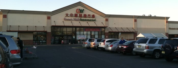Great Wall Supermarket 大中華 is one of nj.