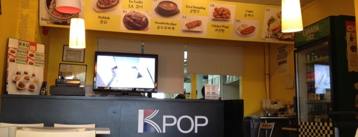 KPop Korean Restaurant is one of SEOUL NEW JERSEY.