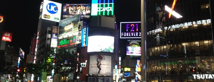 渋谷駅 is one of Japan List.