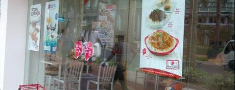 BonChon Chicken is one of angelit 님이 좋아한 장소.