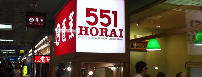 551蓬莱 is one of Osaka.