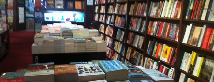 Hill of Content is one of Bookstores - International.