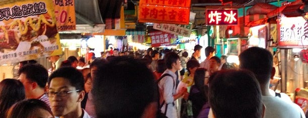 Rueifeng Night Market is one of Jas' favorite urban sites.