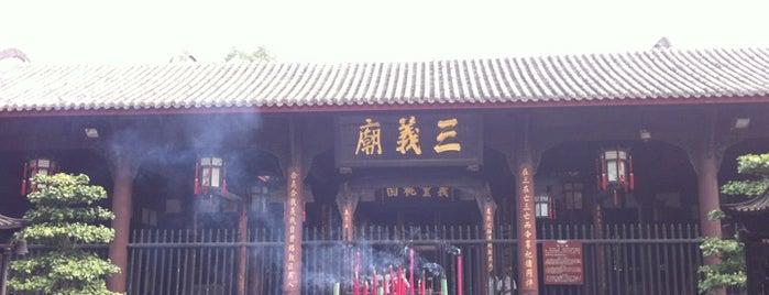 Wuhou Shrine is one of Tempat yang Disukai Matthew.