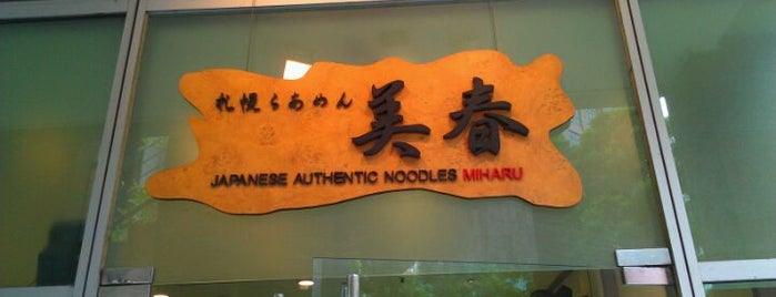 Sapporo Ramen Miharu is one of SG Food Places.