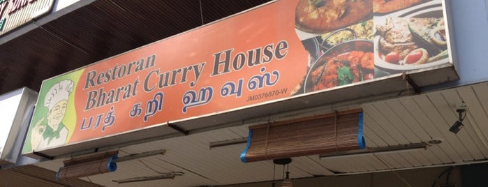 Bharat Curry House is one of Anil'in Kaydettiği Mekanlar.