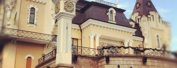 Киевский академический театр кукол (Київський академічний театр ляльок) is one of Киев / Kiev.