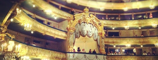 Mariinsky Theatre is one of St Petersburg.
