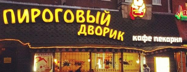 Пироговый дворик is one of Locais curtidos por Rost.