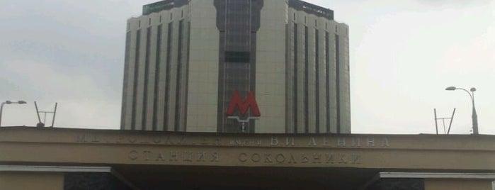 Район «Сокольники» is one of Москва.