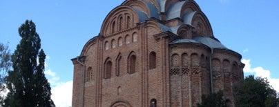 П'ятницька церква / Pyatnitska Church is one of Чернигов.