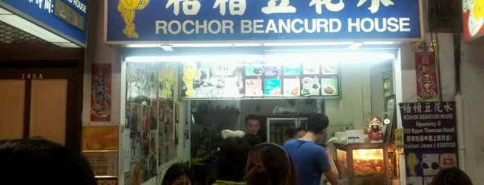 Rochor Beancurd House is one of Singapore.