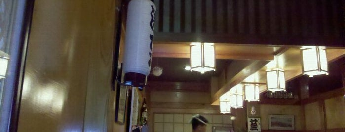Izakaya Ramen is one of Charleston, SC.