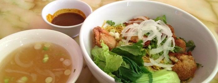 Pho Saigon is one of Annie : понравившиеся места.