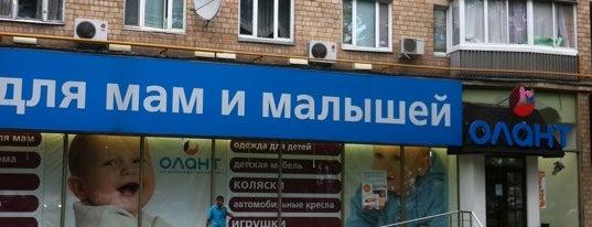 """Олант is one of Скидки """"Покупки""""."""