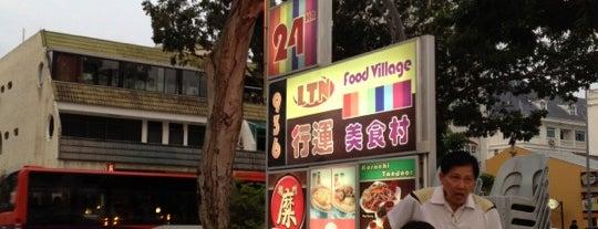 桃园美食村 LTN EC  936 Food Village is one of Micheenli Guide: Supper hotspots in Singapore.