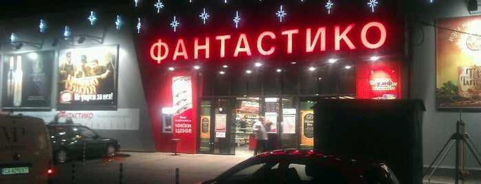 Фантастико (Fantastico) is one of Aleksandar's Liked Places.