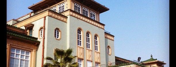 高雄市立歷史博物館 Kaohsiung Museum of History is one of 台湾の歴史遺産(Historical Heritage of Taiwan).