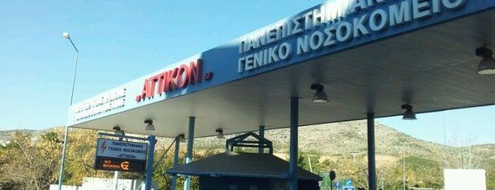 Αττικόν Πανεπιστημιακό Γενικό Νοσοκομείο is one of Ifigenia: сохраненные места.