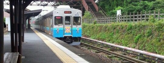 Jogasaki-Kaigan Station is one of Lieux qui ont plu à Sergey.