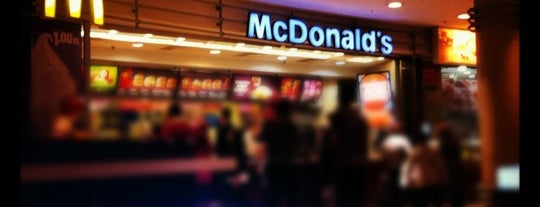 McDonald's is one of Must-see seafood places in Eskişehir.