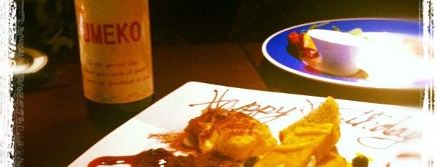 イタリアンキッチン GEE: Good Enough to Eat is one of Japan.