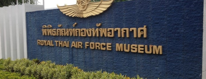 Royal Thai Air Force Museum is one of Locais salvos de Art.