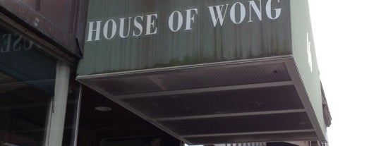 House of Wong is one of Kenさんのお気に入りスポット.