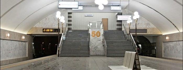 Станція «Виставковий центр» is one of Locais curtidos por Oleksandr.