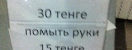 """Silk Way City is one of 11 Анекдоты из """"жизни"""" и Жизненные """"анекдоты"""" !!!."""