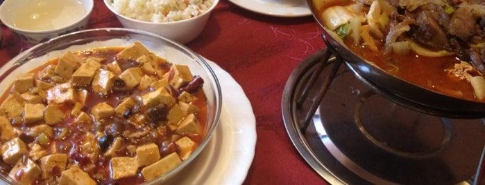 Феникс is one of китайская кухня / chinese cuisine.