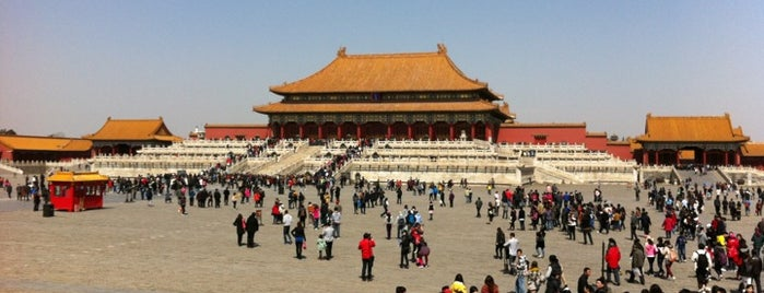 자금성 is one of World Heritage Sites List.