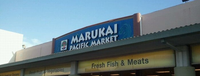 Marukai Pacific Market is one of Posti che sono piaciuti a Alberto J S.