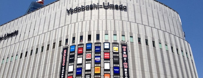Yodobashi-Umeda is one of Lugares guardados de Asumi.